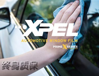 XPEL X PLUS 高级安全隔热膜