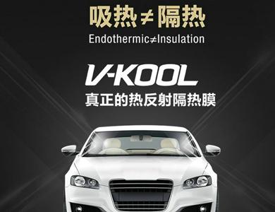 v-kool玻璃隔热膜